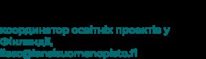 Erkka Raittila - the coordinator of educational projects in Finland